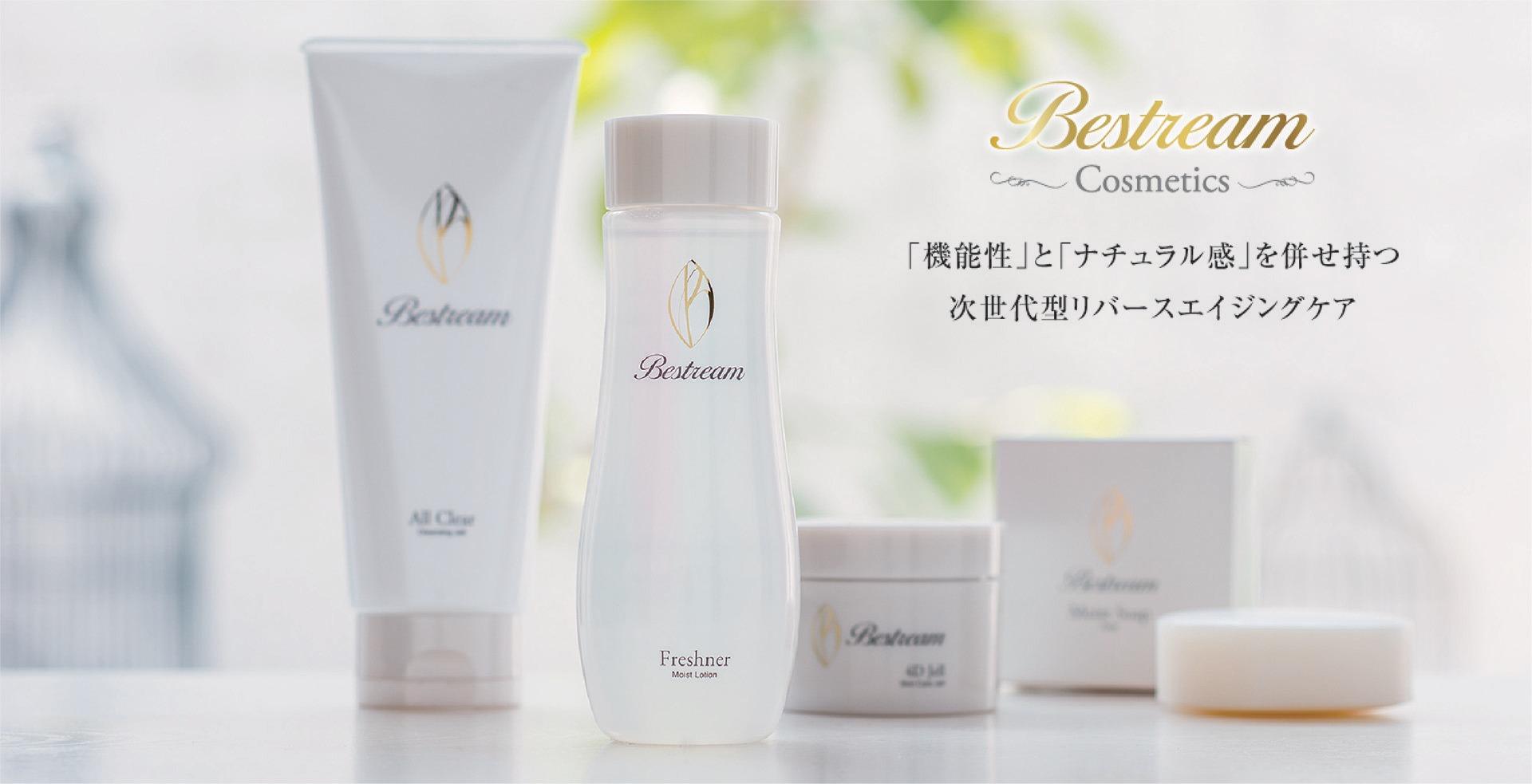 Bestream Cosmetics「 機能 性 」 と 「 ナチュラル 感 」 を 併せ持つ 次世代 型 リバース エイジング ケア